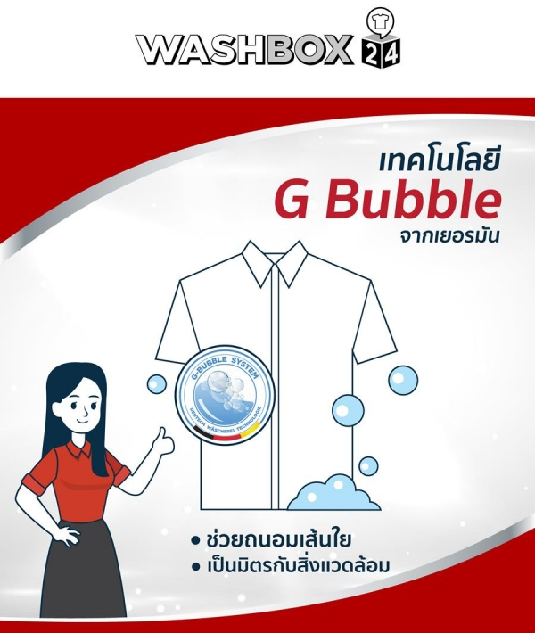 G-Bubble Box24