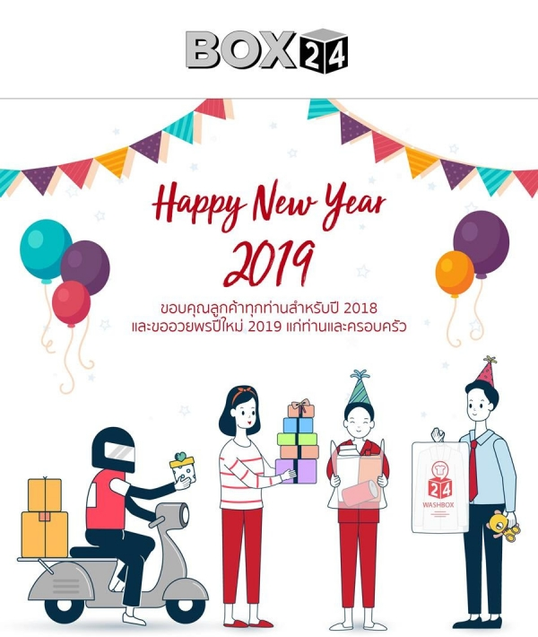 Happy New Year Box24
